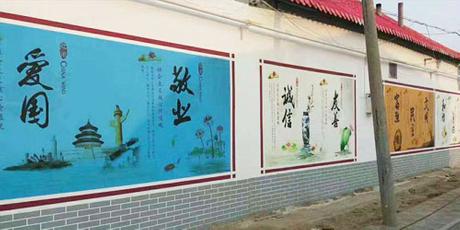 墙体艺术彩绘