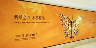 润华刀刮布乐虎国际娱乐安装于市政府龙宫酒店电梯厅