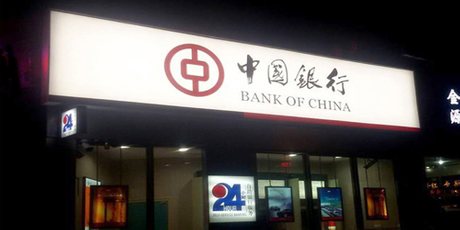 中国银行3M内光布店招灯箱
