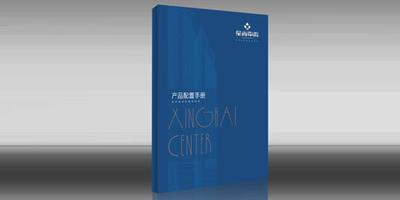星海中心产品配置手册